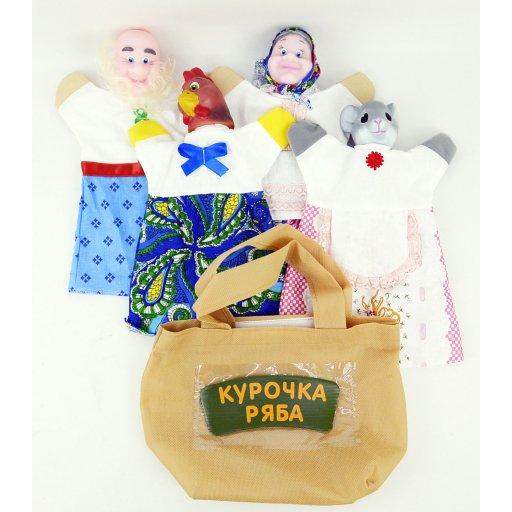 Кукольный домашний театр КУРОЧКА РЯБА (4 персонажа) //