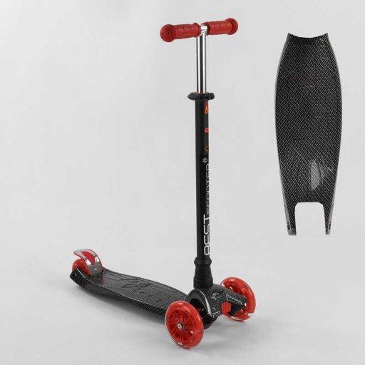 "Самокат ""Best Scooter"" 4 колеса PU, СВЕТ, трубка руля алюминиевая, d передних колес =12 см, d задних колес = 8 см, в коробке"